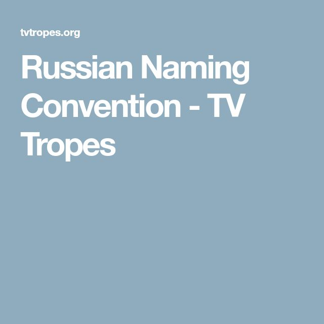 Russian Naming Convention - TV Tropes