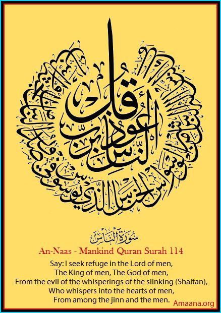 Best islamic calligraphy images on pinterest