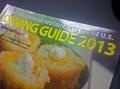 Raleigh Chinese restaurant named among top 100 in nation :: Out and About at WRAL.com