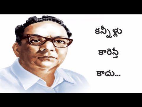 The legacy of Sri Sri    TNILIVE Telugu Movies News