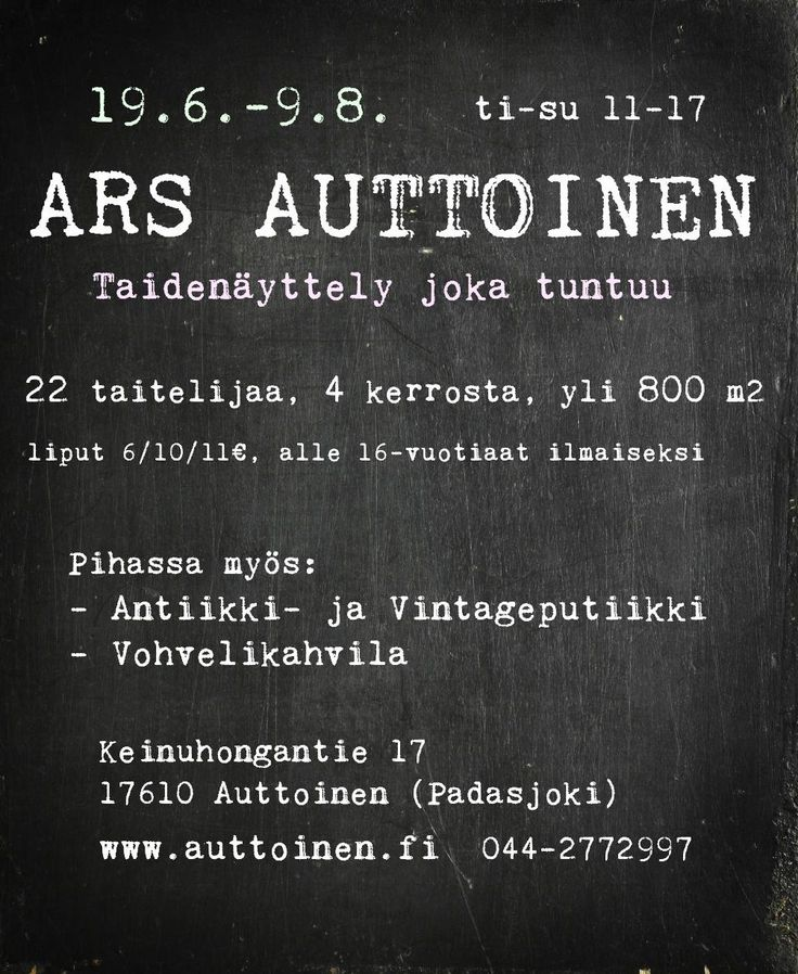 Ars Auttoinen 19.6.-9.8.2015 ti-su 11-17