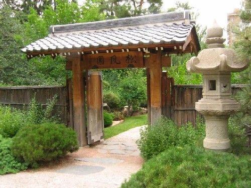 jardin japones bs as argentina