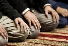 تفسير رؤية صلاة الظهر في المنام لابن سيرين Muslim Pray Learning To Pray Islamic Prayer
