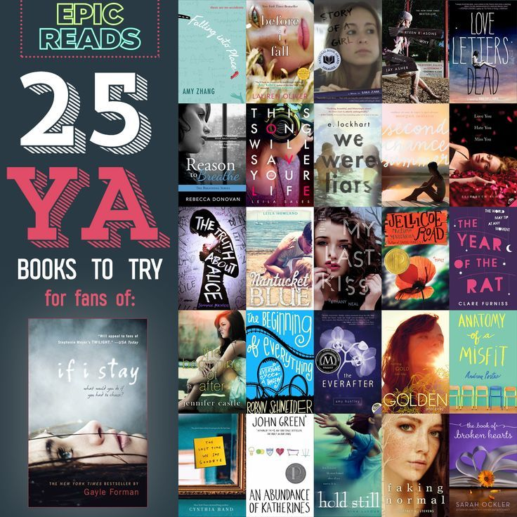 1000 Images About Young Adult Books On Pinterest