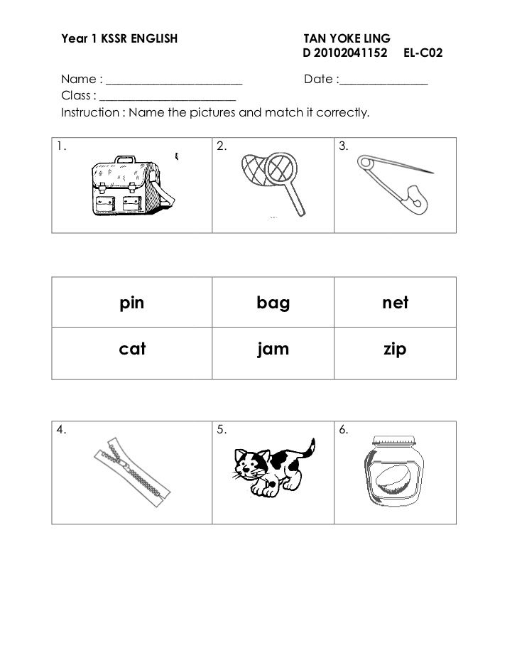 revision exercise year 1 english worksheet pinterest english and worksheets. Black Bedroom Furniture Sets. Home Design Ideas