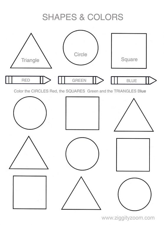 Shapes and Colors Preschool Worksheet.   http://www.nationalkindergartenreadiness.com/2011/01/shapes-and-colors-preschool-worksheet/