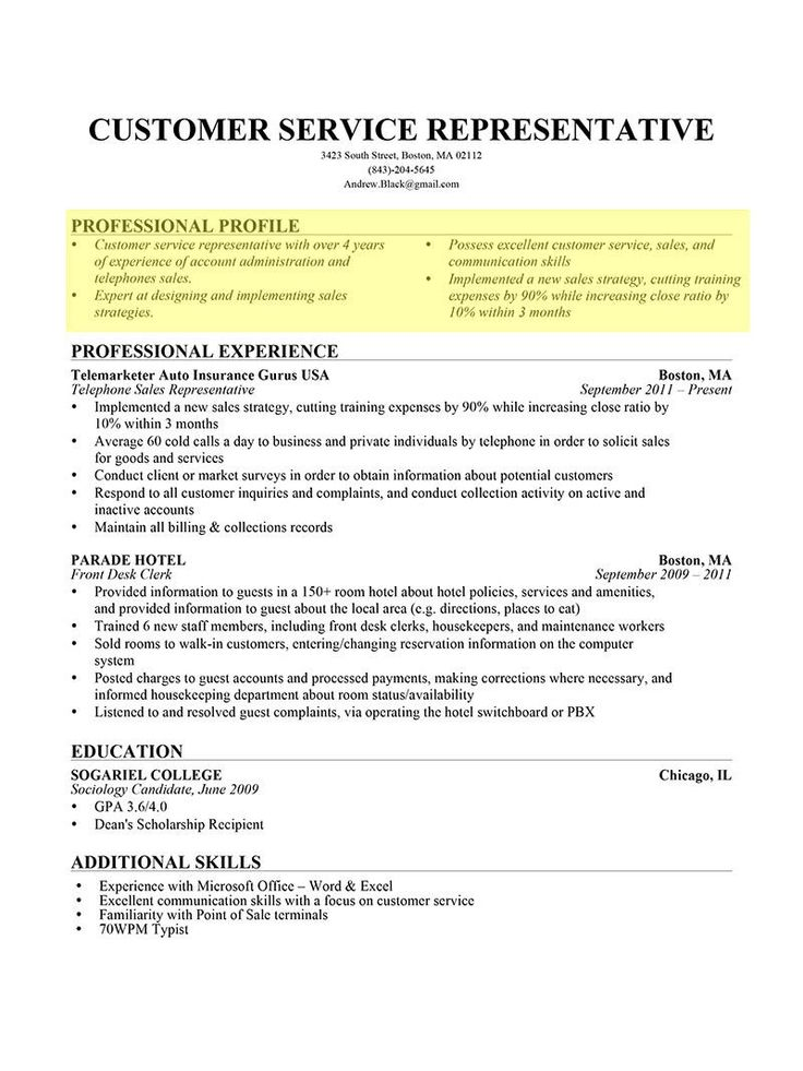 47++ How to start a summary for resume ideas in 2021