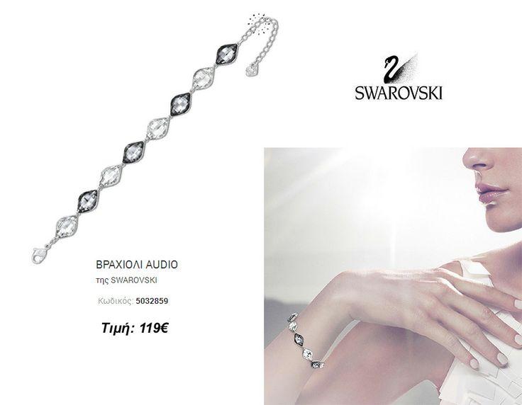 http://kosmima.gr/el/bracelets-swarovski/21992-braxioli-rose-gold-heart-charm.html