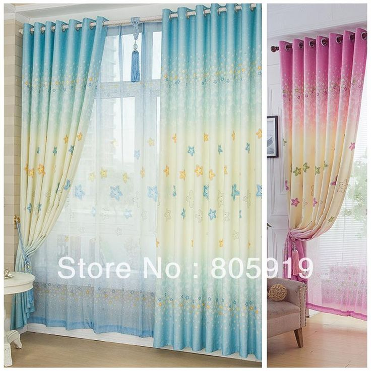 19 Best Cortinas Images On Pinterest