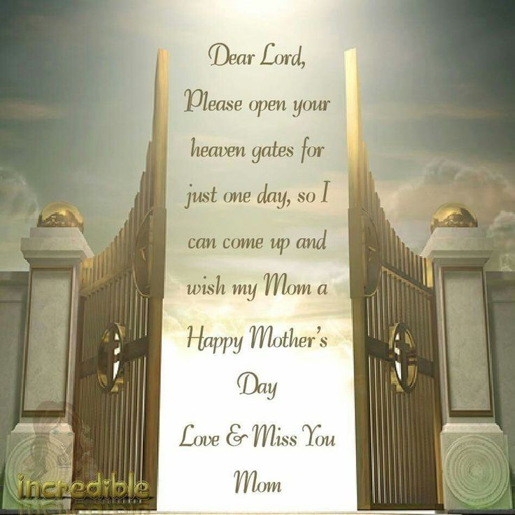 Happy Mother S Day Religious Quotes: The 25+ Best Mothers Day Bible Verse Ideas On Pinterest