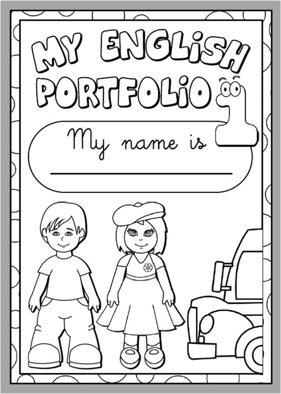 My English Portfolio 1 - Cover (B&W version)
