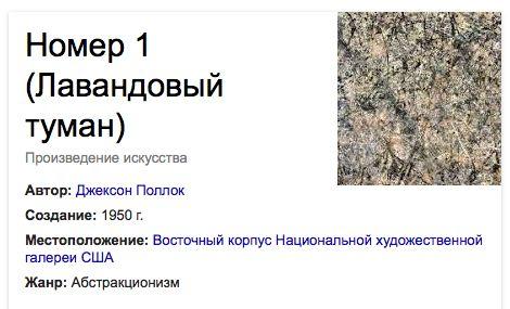 Гугл говорит, что это произведение искусства. Для современного искусства выглядит иронично.