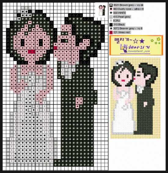 Wedding - married couple perler beads pattern