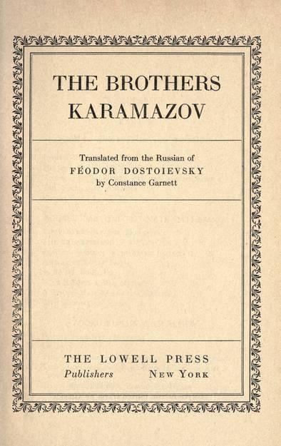 Brothers karamazov grand inquisitor analysis essay