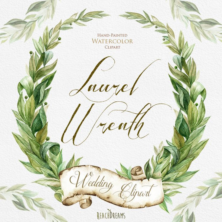 Laurel Wreath, Watercolor Hand Painted Clipart, Wedding ...