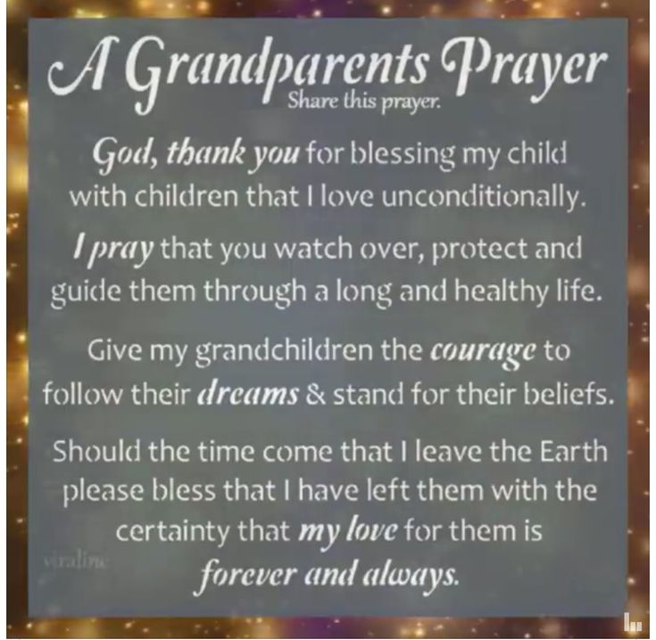 A Grandparents Prayer Grandkids Quotes Prayer For Today Blessed Quotes
