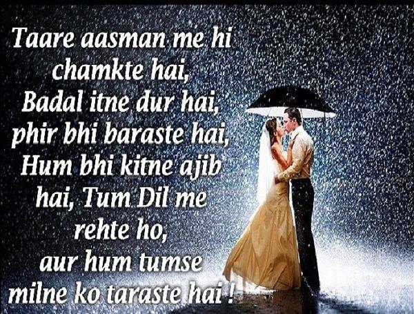 Romantic Love Shayari Hindi Shayari Love New Year Quotes Funny Hilarious Romantic Shayari