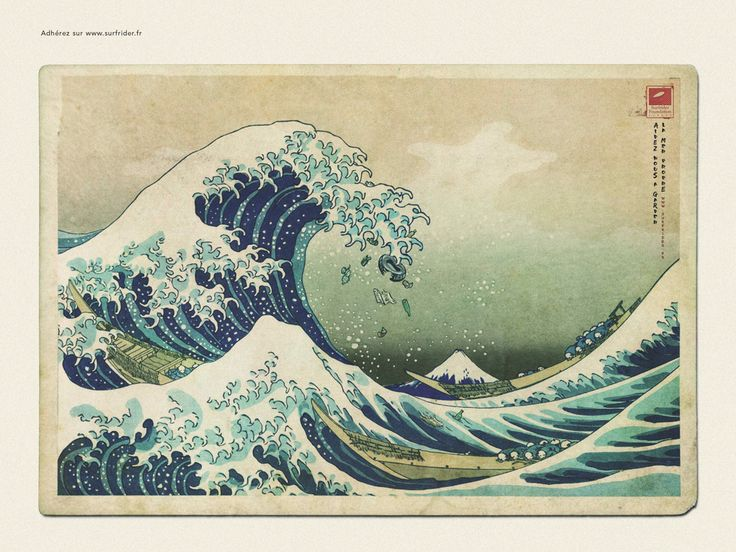 For the Surfrider Foundation by Y&R Paris. #Hokusai #waves #pollution #ocean #advertising
