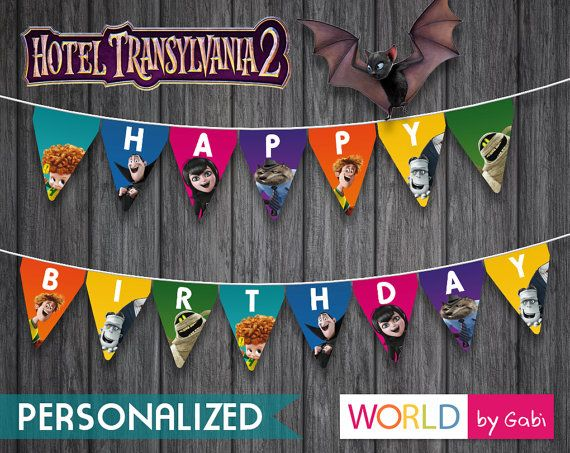 Gergeous personalized Hotel Transylvania banner, Hotel Transylvania birthday party - World by Gabi.