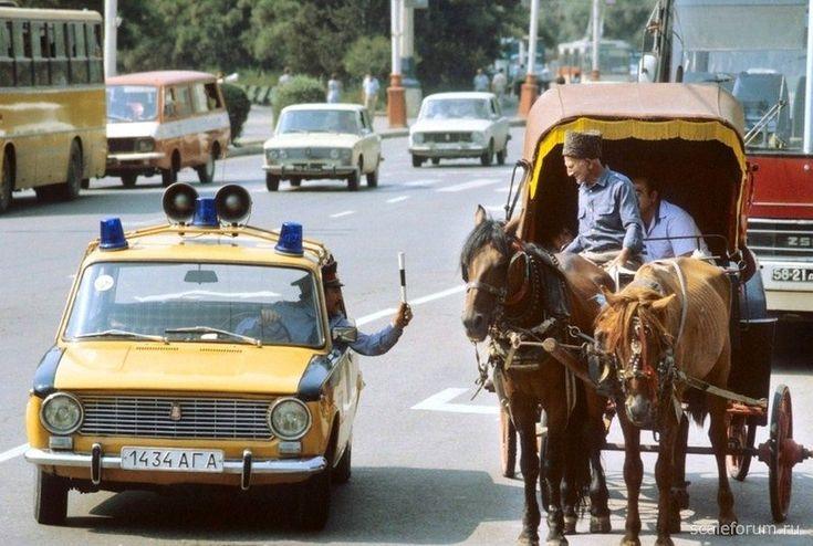 Baku, 1987.