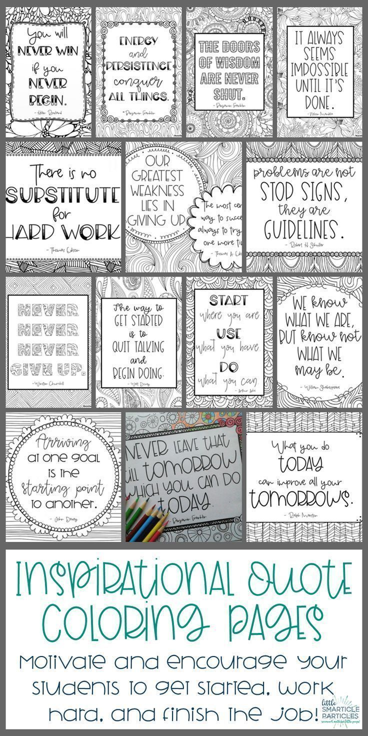 Growth Mindset Inspirational Quote Doodle Coloring Pages To Motivate Your Students To G Inspirational Quotes Coloring Quote Coloring Pages Inspirational Quotes