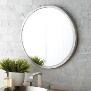 Hammered Metal Bathroom Mirror