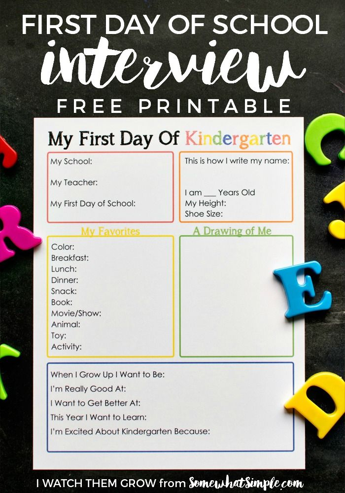 This printable first day of kindergarten interview is a fantastic way to capture your child as they are when they begin school, with lots of fun details to look back on later!