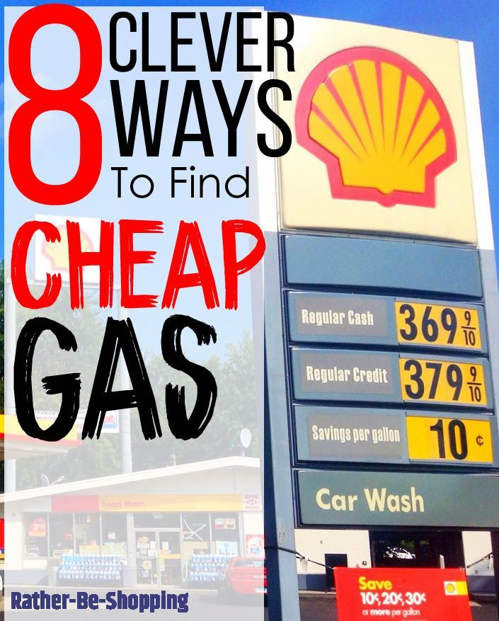 Cheap Gas Finder >> 8 Clever Ways I Always Find Cheap Gas Near Me And Save Money