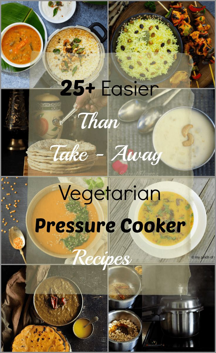 25+ easy pressure cooker recipes to get your covered from starters to desserts. The best part is it is vegetarian with some vegan and gluten-free recipes.
