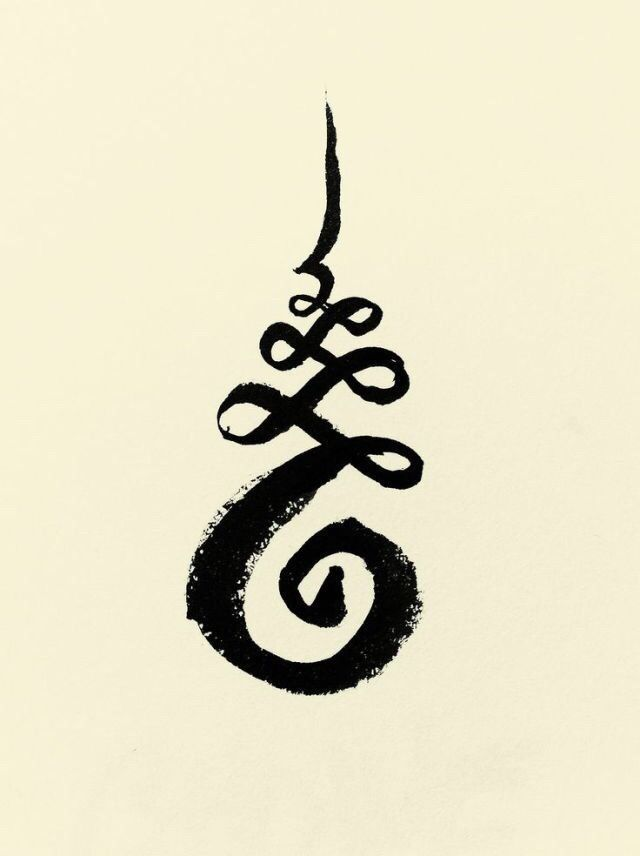 "Unalome: A Buddhist symbol for the journey to enlightenment. unalome tattoo ""You start out without a direction (the spiral at the bottom), trying to figure out which way is up. www.schoolofawakening.net"
