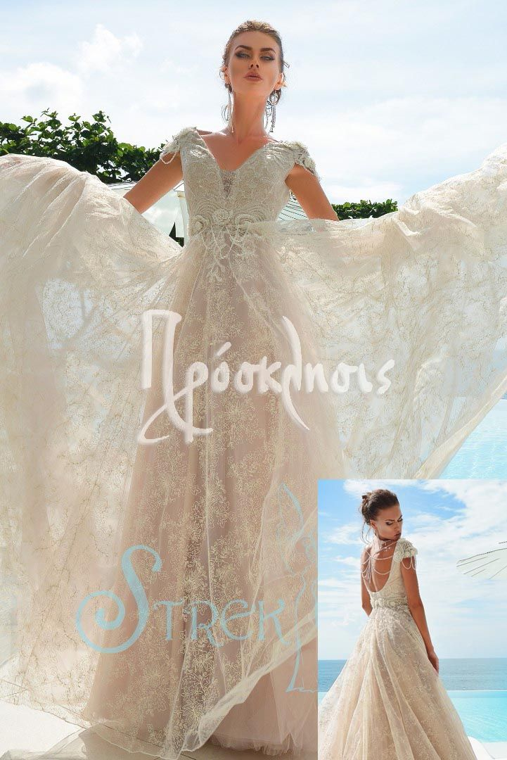 Boheme Wedding Dress In Dark Ivory