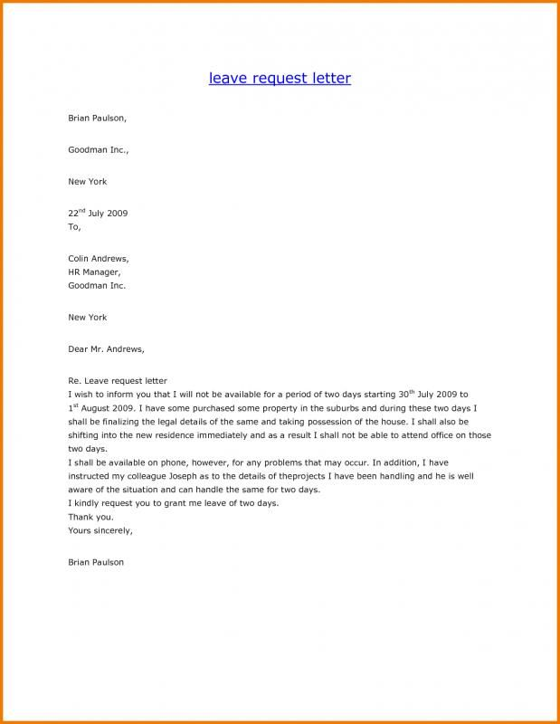 Vacation Request Letter Lettering Templates Letter Templates