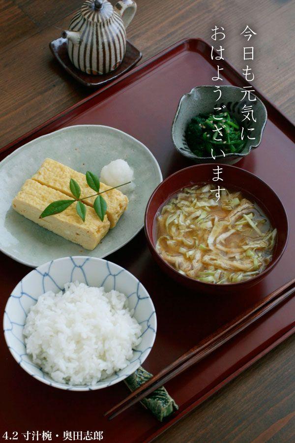tazón de sopa, Shiro Okuda   tienda de placer-craft día de la unidad japonesa