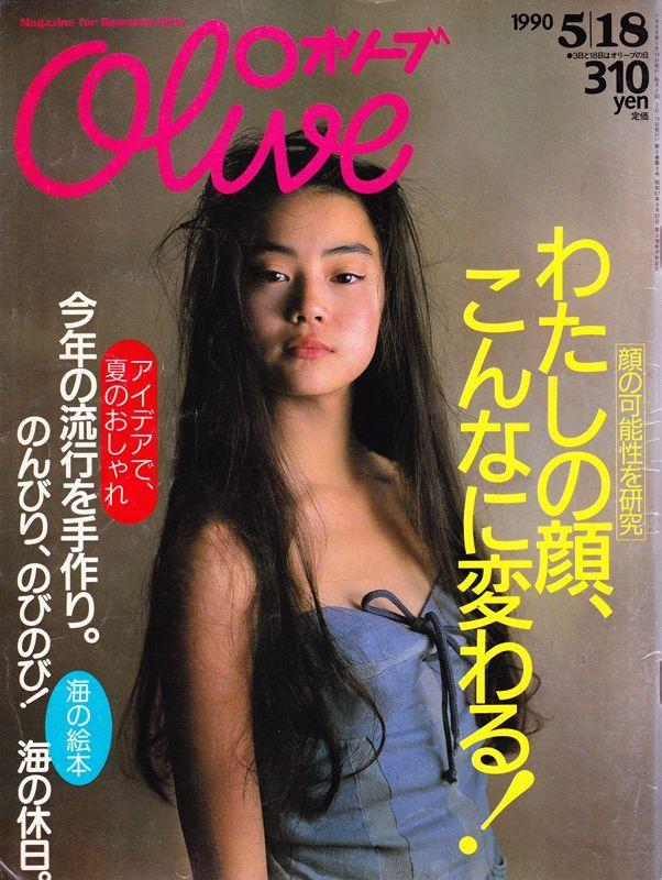 Mizuki Arisa (観月ありさ) 1976-, Japanese Actress