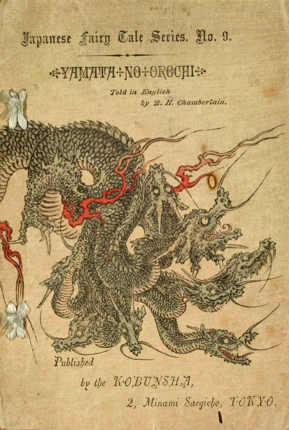 """Google translate: """"Here  published for souvenir to foreign made around the middle of Meiji era   In the subject and in the myths and folk tales, the  book    It is an illustration of was published The Eight-Headed Serpent Python Yazu"""".  However, it is intended that an original version of the paper flat . In addition, the body of research BH Chamberlain landlord is responsible for Japanese Classical Literature at the time,   Wield a powerful pen illustrations are  painter Hisashi Kobayashi…"""