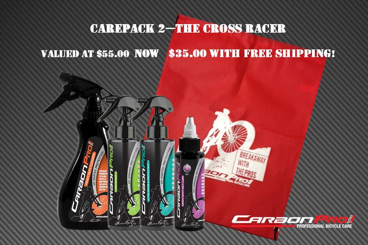 Perfect bundle for the crosser in your life... Get your today!http://www.carbonpro-sports.com/shop/bundle-save/