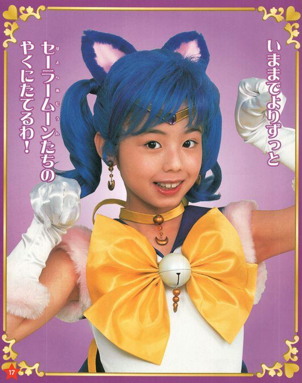Sailor Luna - from Pretty Guardian Sailor Moon Live-Action TV Series 2003 - 2004, (PGSM) #sailormoon #sailorluna #luna #sailormoonliveaction #pgsm #pgsmsailormoon