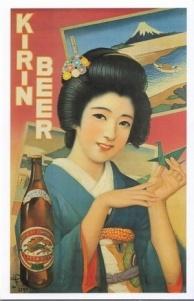 Japanese vintage poster (Kirin beer in 1939)