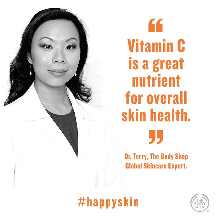 Have you had your daily dose of vitamin C today? #happyskin #healthyglow #vitaminc #glowingskin