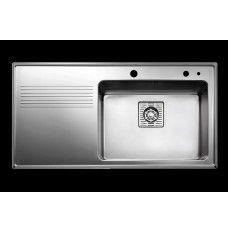 Intra kjøkkenvask Frame 97SXR høyre