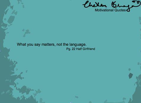Chetan Bhagat quote.