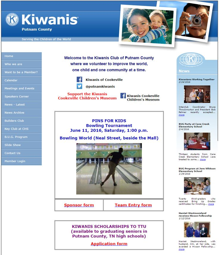 KIWANIS CLUB OF PUTNAM COUNTY - A neat and organized site full of beautiful and engaging images about their various programs. They even have a dedicated page called Speakers Corner where you can see the previous speakers of their events. The club actively promotes their upcoming events in the homepage. http://putnam-county.portalbuzz.com