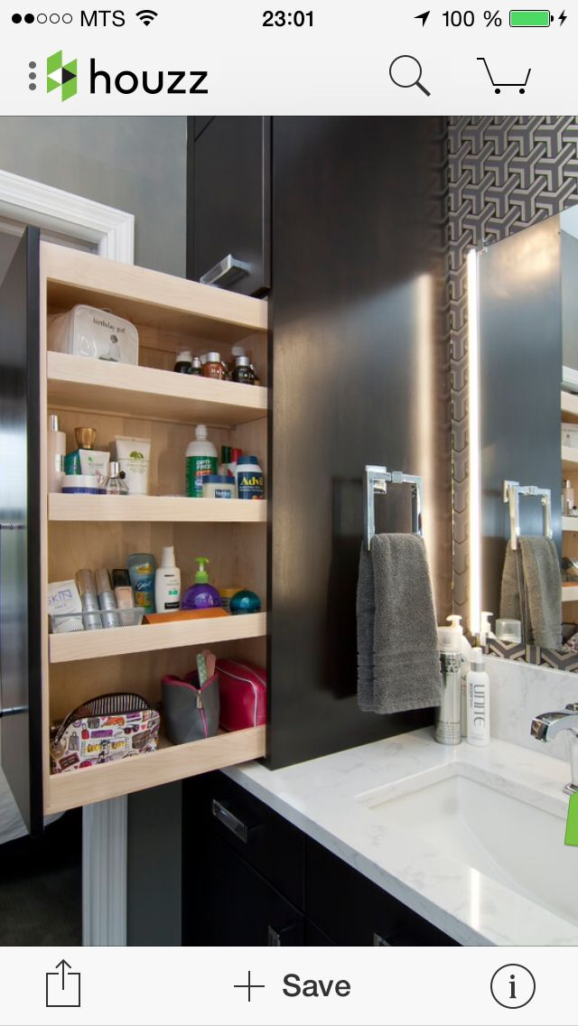 Ванна шкаф
