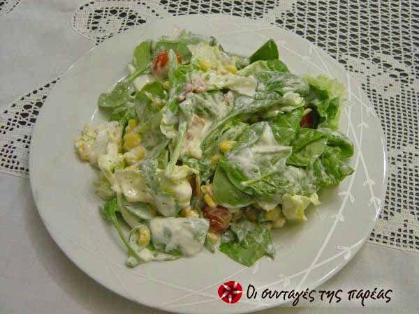 Πράσινη σαλάτα με μπέικον και σος φέτας #sintagespareas #salatamempeikon