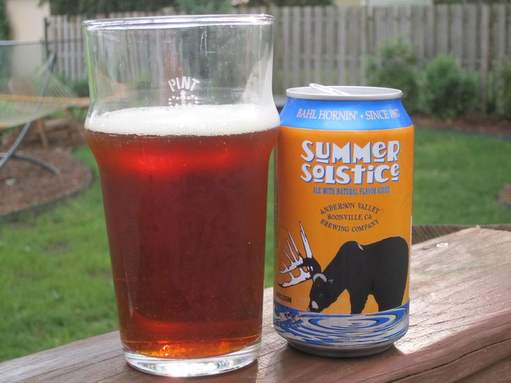 Want to try a summer beer that isn't bland and tastes great? Check out Summer Solstice from Anderson Valley Brewing Company.