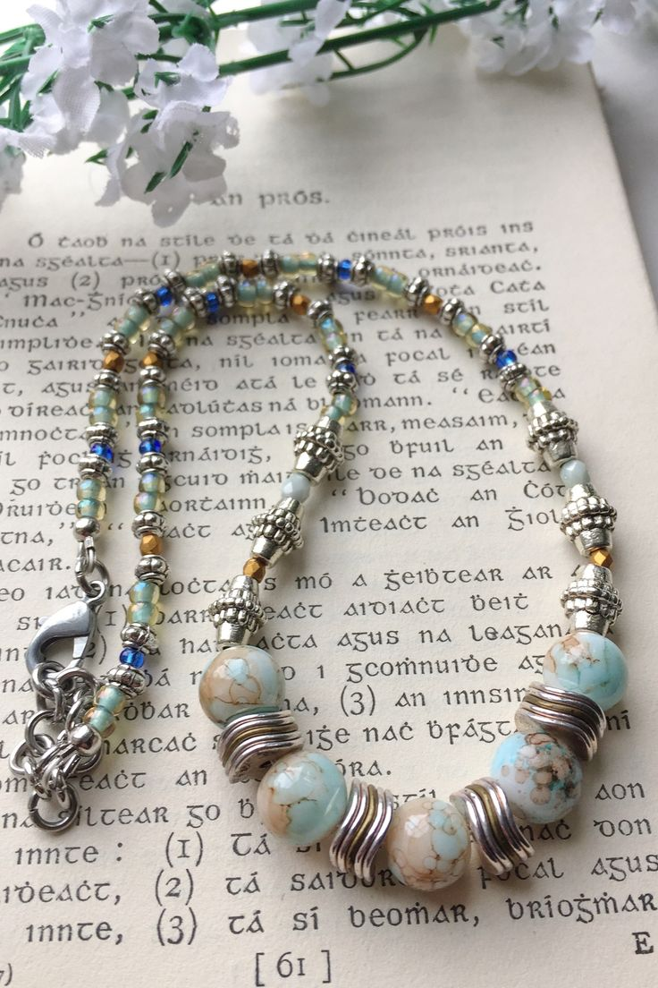 Beaded necklace - Light marbled blue, brown and silver, 16 - 17.5 inch (40.5 - 44.5 cm)