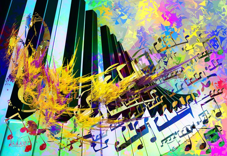 Fractal on the music 14