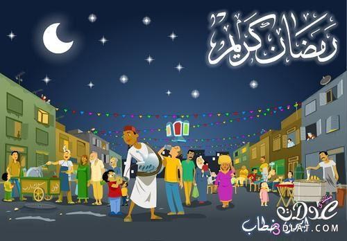 صور خلفيات فوانيس رمضان 2020 ادعية تهنئة صور رمضانية جديدة متحركة صور فوانيس رمضان متحركة جميلة Ramadan Grusse Ramadan Wunsche Ramadan