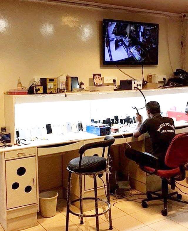 Bsas Mobile Repair Ajay Dhawan Mobile Shop Design Computer Repair Store Computer Repair Shop