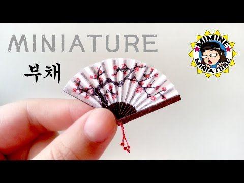 ▶ 미니어쳐 전통 부채 만들기 Miniature - Korea traditional fan - YouTube